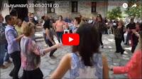 https://vostiniotis.blogspot.gr/2018/05/2018.html