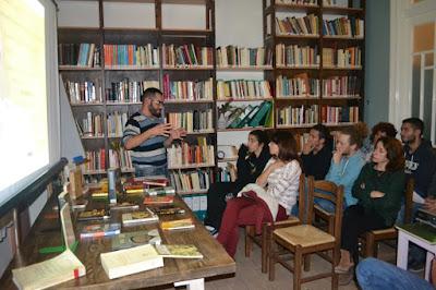 ΝΕΑ ΑΚΡΟΠΟΛΗ - Ηράκλειο: Βραδιά για την Παγκόσμια Ημέρα Φιλοσοφίας
