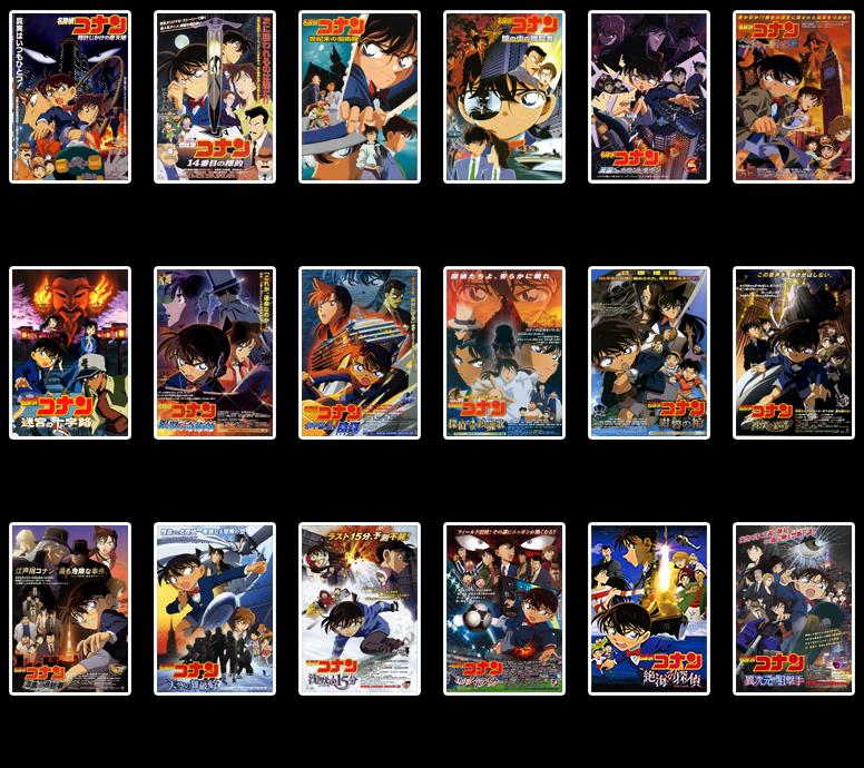 List Download Movie Detective Conan Lengkap Subtitle