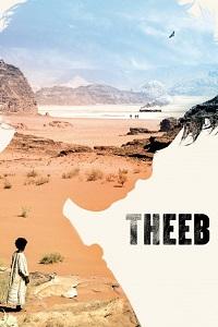 Watch Theeb Online Free in HD