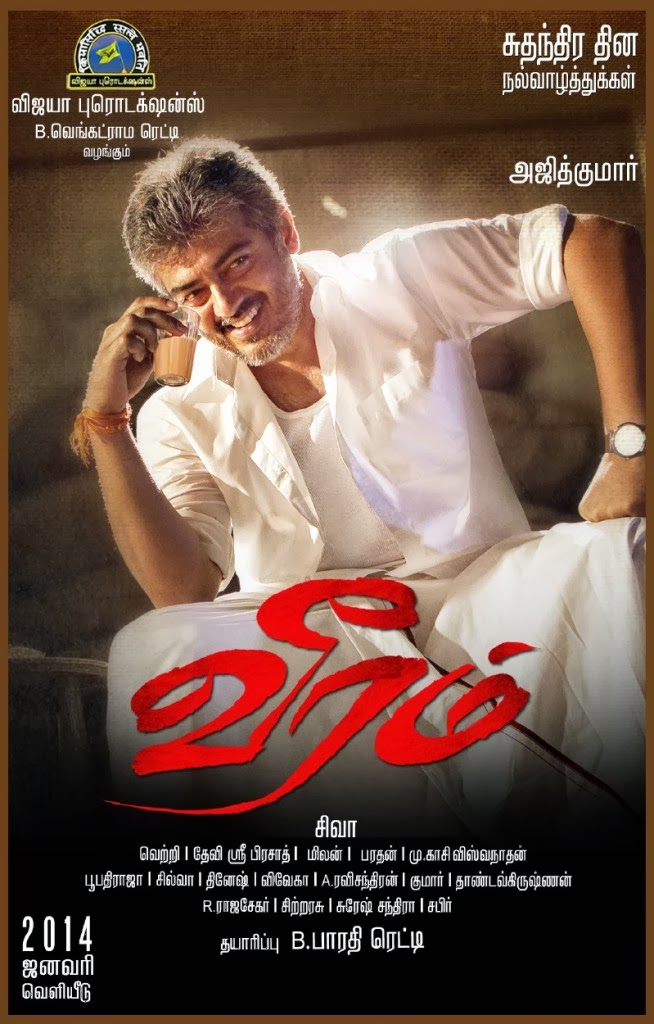 Ajith kumar movie veeram wallpapers free download - Tamil ...