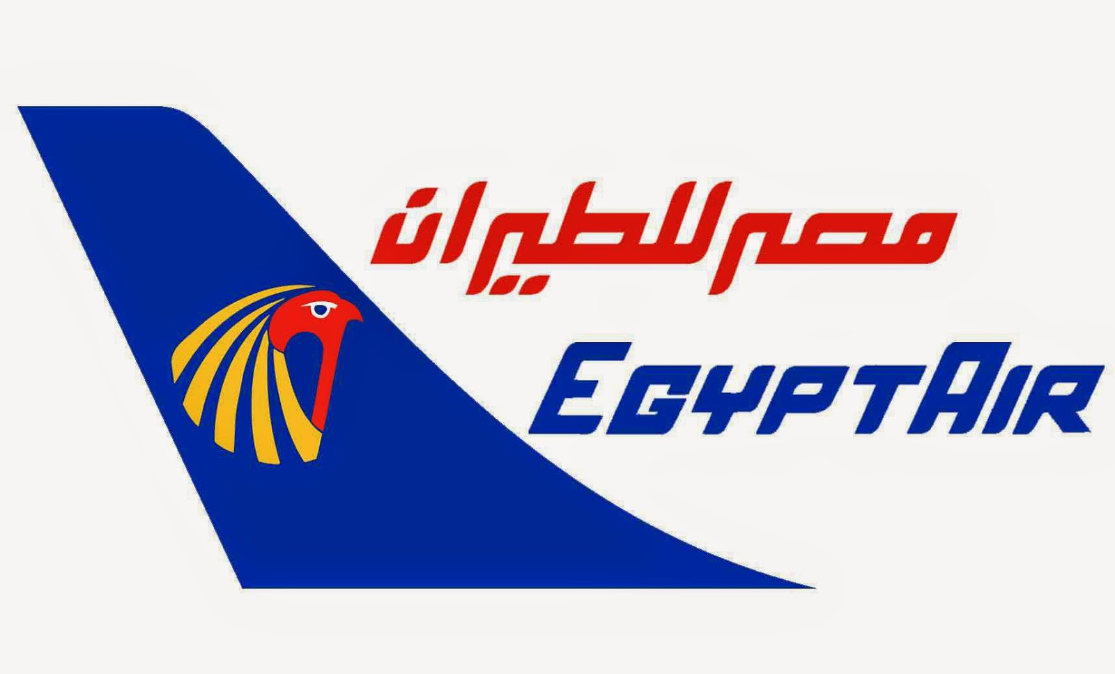 اسعار تذاكر مصر للطيران من مصر الى السعودية 2015