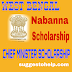 West Bengal Chief Minister Scholarship Scheme 2018 Online Application & More