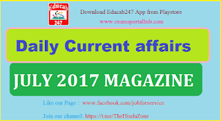 July 2017 Current affairs  Magazine e-book (PDF) available. Download now
