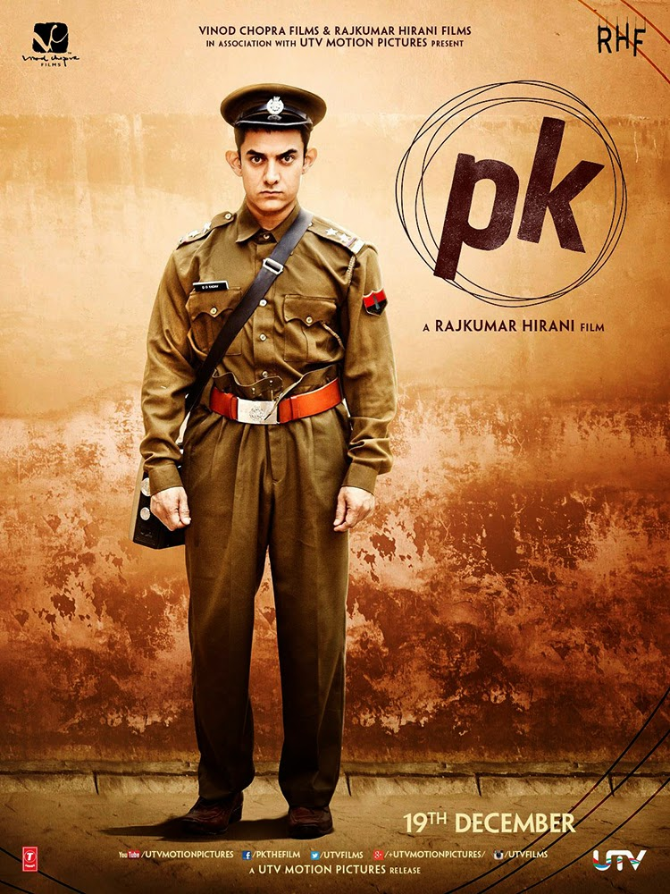 pk movie poster 1 the boom box in the projection room