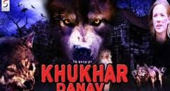 Hindi Dubbed Movies Download Khunkhar Danav 2016