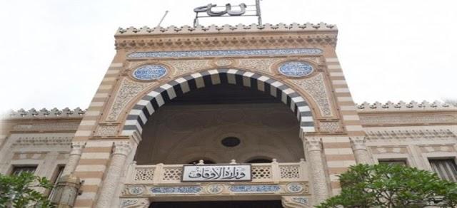 شروط الاعتكاف في مساجد مصر 2018 وقائمة المساجد المسموح بها