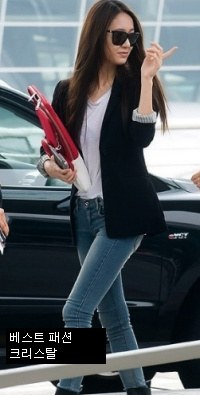 Pann Best Vs Worst Airport Fashion Netizen Buzz