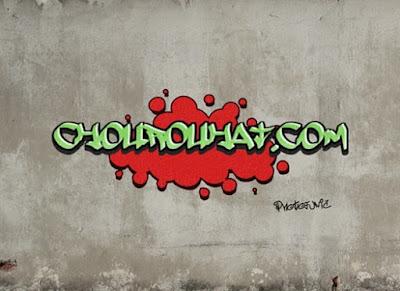 اطلب تصميم صور باسمك أو اسم موقعك مجانا من مدونة شروحات أونلاين