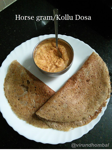 Horse gram dosa/ Kollu Dosa/ Diabetes recipes