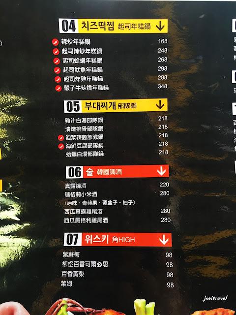 IMG 7184 - 【台中美食】來自韓國的『打啵雞DoubleG』韓國無敵王燒肉串VS熊掌拉麵 滿滿的飽足感稱霸你的胃 @打啵雞 @doubleG @巨大熊掌拉麵 @韓國無敵王燒肉串