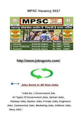 Maharashtra Public Service Commission (MPSC) Vacancy 2017