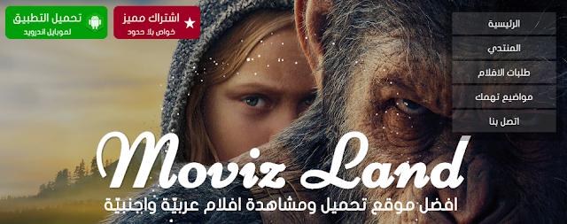 مسلسلات 2018 للاندرويد ، تحميل تطبيق عربي لمشاهدة المسلسلات ، تطبيق سماع الافلام للهاتف