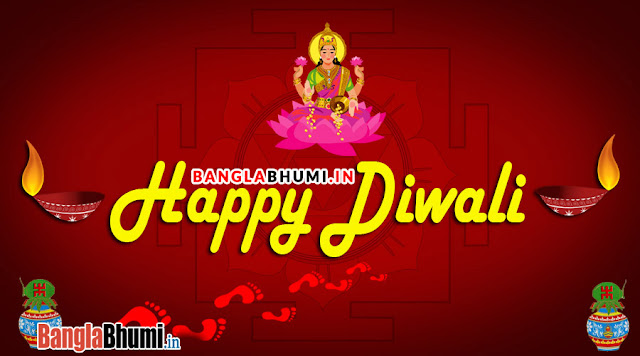 Happy Laxmi Puja Latest Wallpaper