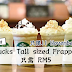Starbucks Tall sized Frappuccino只需 RM5!只限11 November 一天~