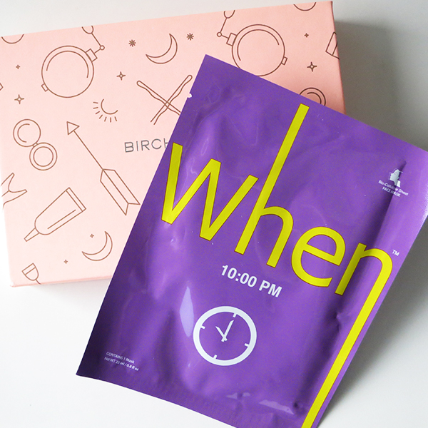 February 2016 Birchbox When 10:00PM Korean beauty sheet mask