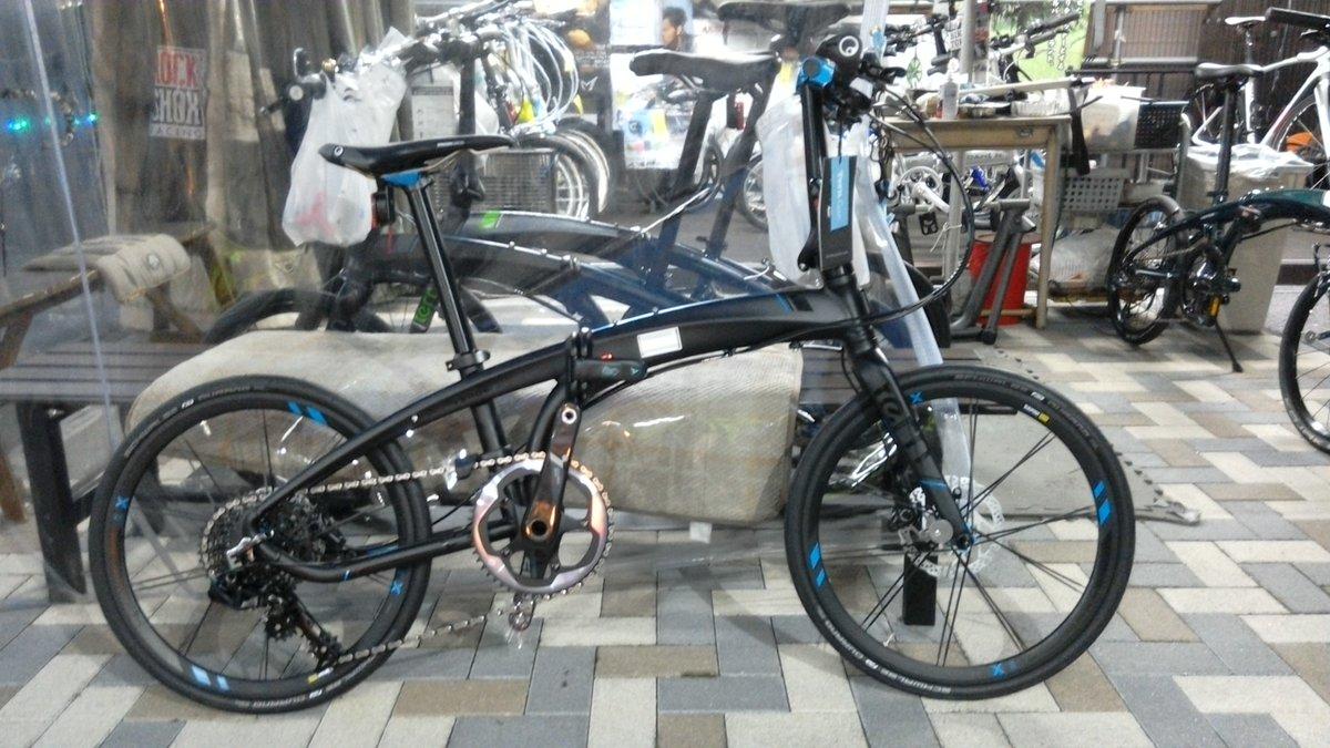 Tern Verge X11. Folding Bike Harga Rp: 25.650.000 - Serba