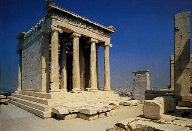 Visitação ao Templo de Atena Nike, Atenas