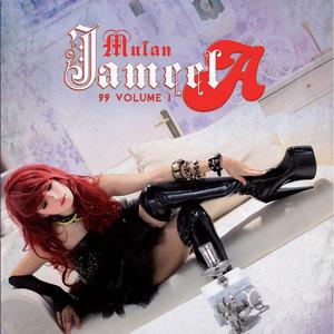 Mulan Jameela - 99, Vol. 1 (Full Album 2014)