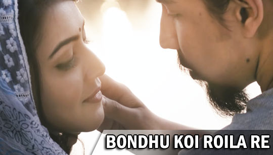 Bondhu Koi Roila Re Lyrics - Nafis