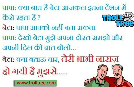 Father son funny jokes images in hindi