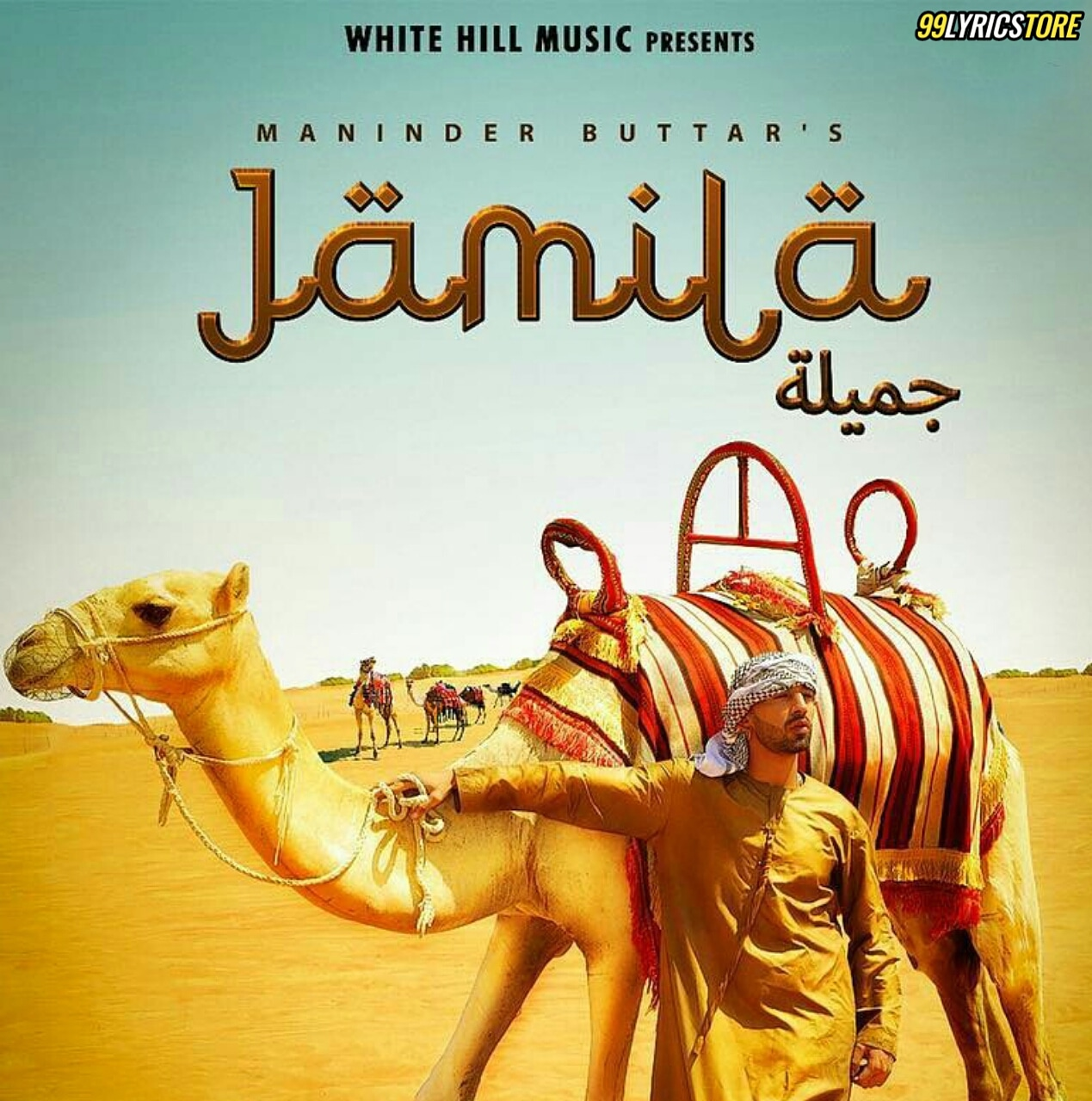 Jalmila Punjabi song lyrics sung by 'Maninder Butter'