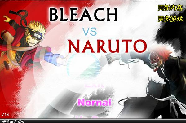 Bleach Vs Naruto 2.4 - Chơi game Naruto 2.4 4399 trên Cốc Cốc