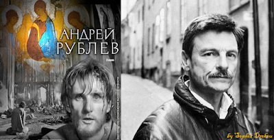 Andrey Rublyov (1966) ταινία   σκηνοθεσία Αντρέι Ταρκόφσκι