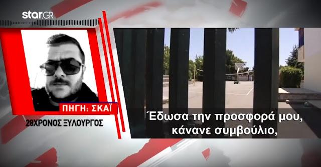 Μίλησε και ο καταγγέλλων για την υπόθεση δωροληψίας στο Άργος (βίντεο)