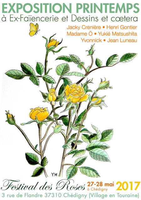 Festival des Roses by Yukié Matsushita
