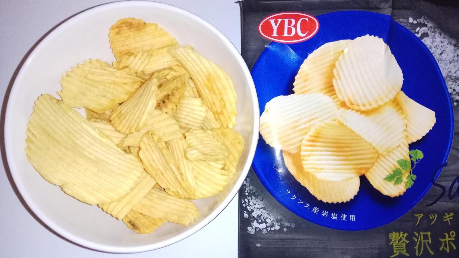 Atsugiri Zeitaku Potato Salt - chipsy ziemniaczane luksusowe