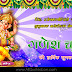 Ganesh Chaturthi Quotes in Hindi HD Wallpapers Best Ganesh Chaturthi Wishes Hindi Shayari Images