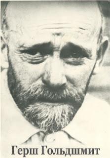 Януш Корчак, масон, Варшавское гетто