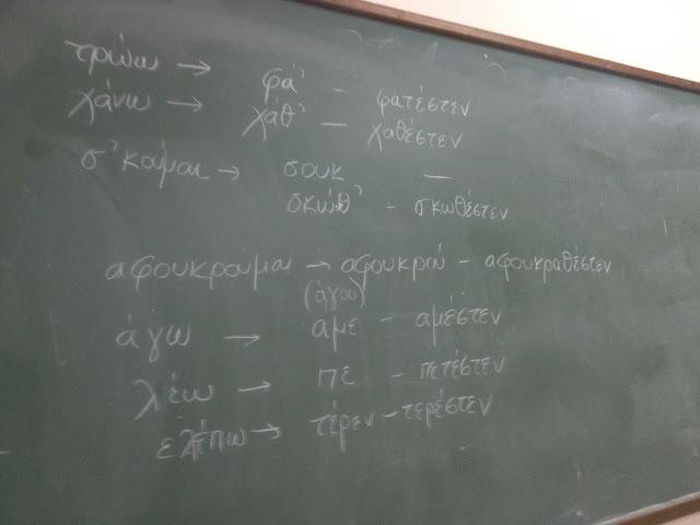 """Ξεκινούν μαθήματα Ποντιακής Διαλέκτου στον """"Αλέξιο Κομνηνό"""" στην Αλεξανδρούπολη"""