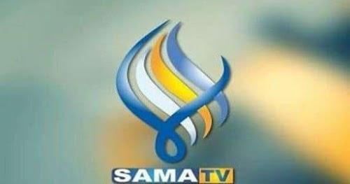 مشاهدة قناة سما السورية بث مباشر sama syria