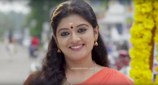 Thenum Vayambum -Surya TV Serial actress and heroine - Sreelaya