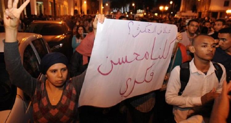 المغرب: القبض على 11 شخصا في قضية مقتل بائع السمك محسن فكري