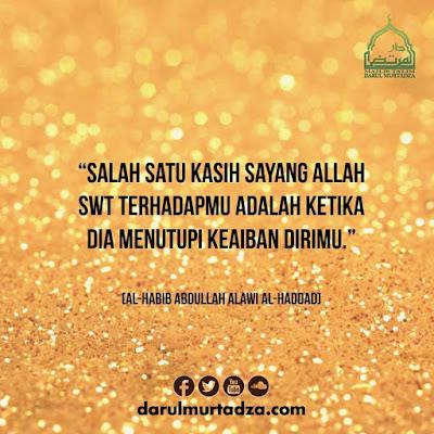 salam jumaat, islamic quote
