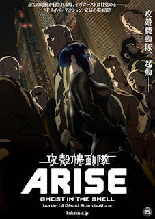 Nonton Ghost in the Shell Arise: Border 4 – Ghost Stands Alone (2014)
