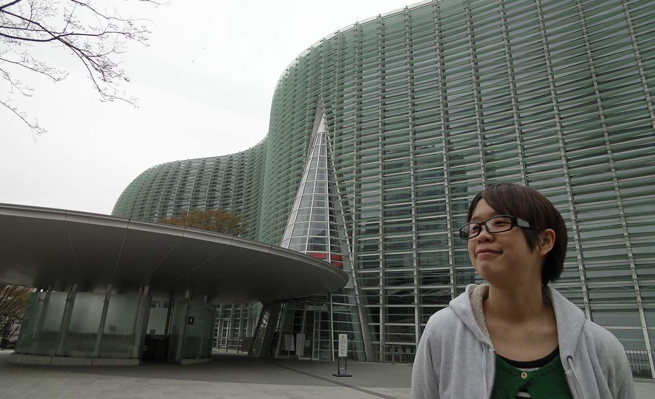 Pusat Seni Nasional Tokyo