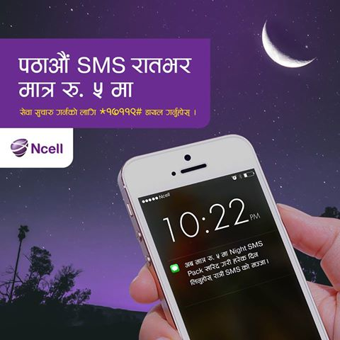Ncell Night Offer