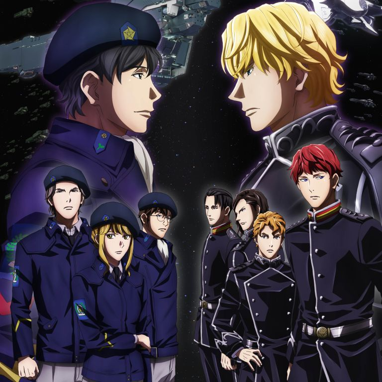 Film Jepang 2019 Legend of the Galactic Heroes: Die Neue These Kaiko