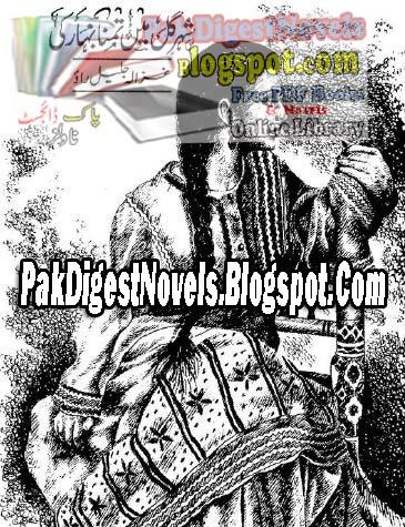 Shehr-E-Gul Mein Tamna Bahar Ki Afsana By Ghazala Jaleel Rao Pdf Free Download