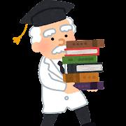 本を運ぶ博士のイラスト