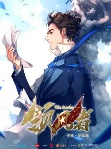 الحلقة 6 من انمي Ling Feng Zhe مترجم بعدة جودات