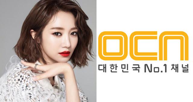 高準熹有機會主演OCN新戲《附身》挑戰具通靈體質的女主角
