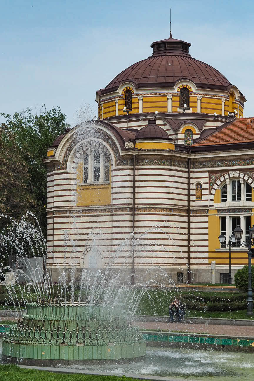 Sofia Central Mineral Baths