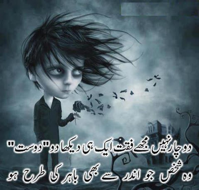 Rainy Day Wallpaper With Quotes In Hindi Silent Lover Poetry Sadest Urdu Poetry