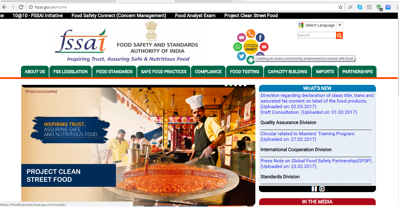 New Look of FSSAI Website - Food Quality Management System Consultancy