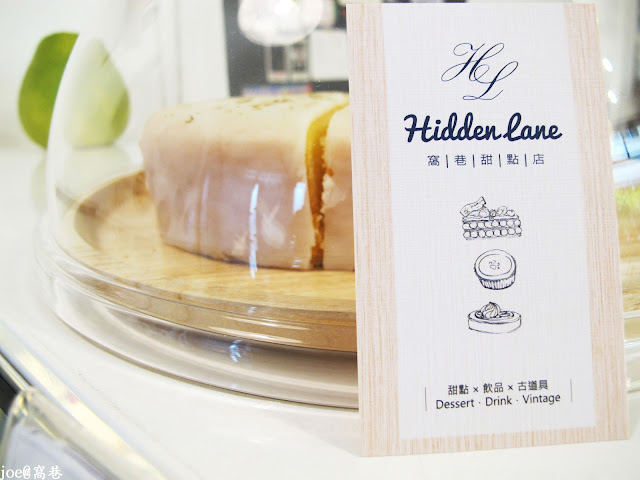 IMG 0214 - 【台中美食】窩巷 hidden lane 隱藏在巷弄間的甜點店 |咖啡 | 甜點|巷弄美食|蛋糕|藍梅塔|台中甜點店|老屋甜點|下午茶|